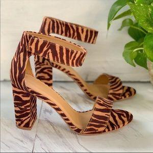 Tiger print Block Heels